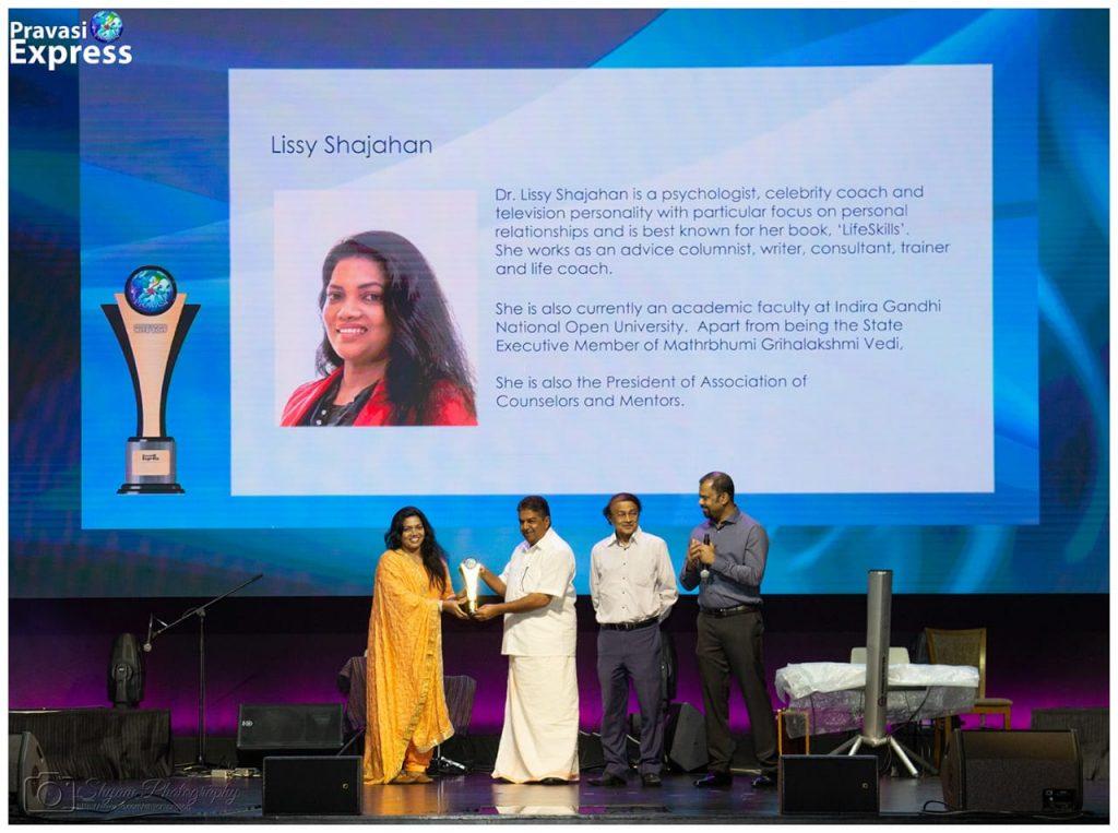 Dr.Lissy Shajahan confered with the Vanitharatnam award 2019 by pravasi express