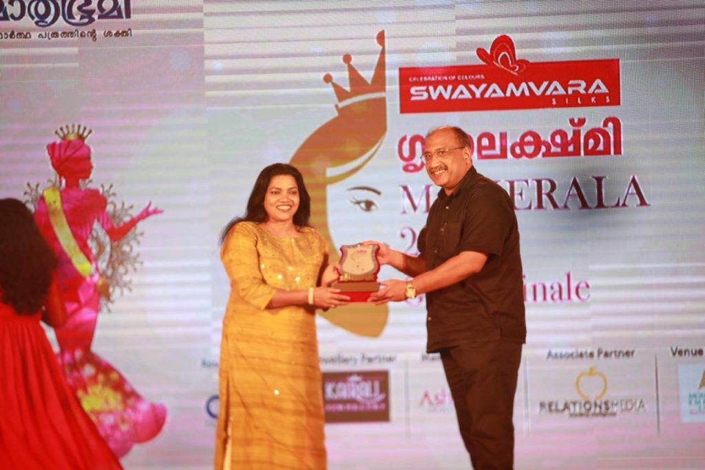 Grihalakshmi Mrs.Kerala 2019 Awards
